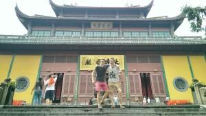 Lingyin Si