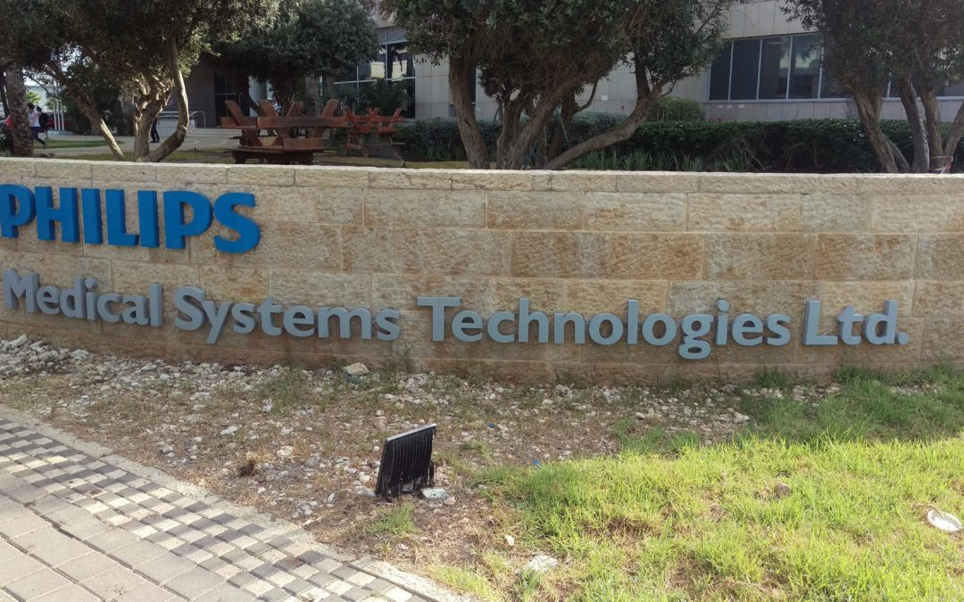 Internship at Philips in Haifa